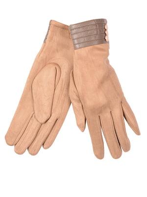 Перчатки бежевые | 5218012