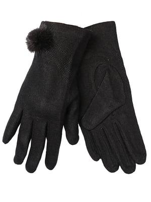 Рукавиці чорні | 5218065