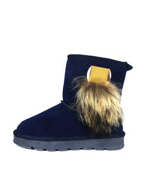 Ботинки синие | 4609655