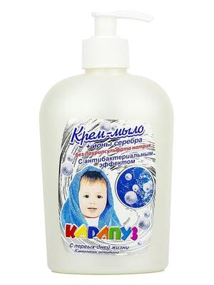 Крем-мыло «Антибактериальное с ионами серебра» (400 мл) | 5218945