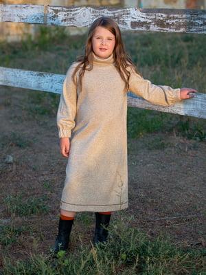 Сукня пісочного кольору | 5219108