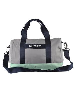 Сумка двухцветная спортивная | 5219457