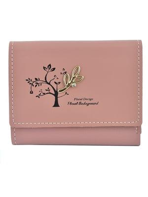 Кошелек бежево-розовый с принтом | 5219602