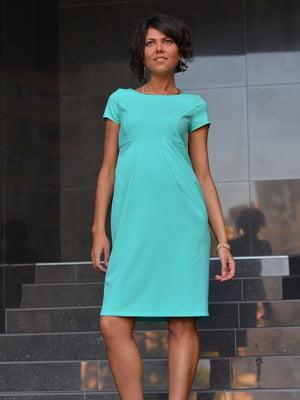 Платье бирюзовое | 1734141