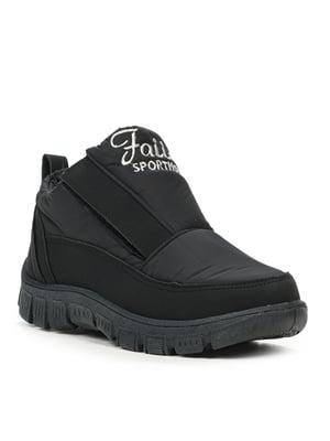 Ботинки черные | 5219126
