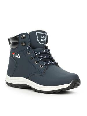 Ботинки синие | 5219132
