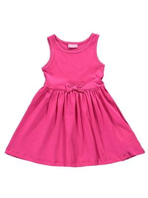 Платье | 5224077