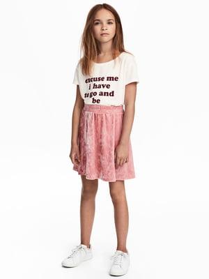 Юбка розовая | 5223600