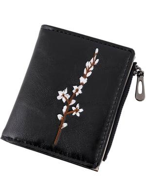 Бумажник черный | 5223741