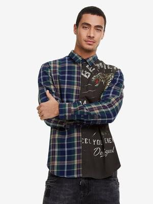 Рубашка синяя в принт   5203094