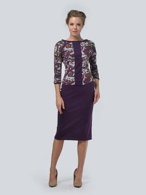 Комплект: джемпер и юбка | 5224279