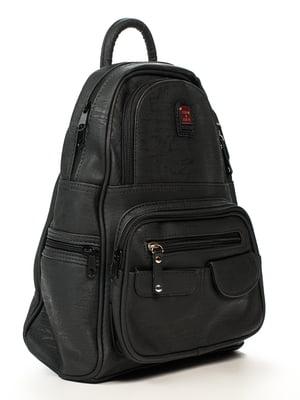 Рюкзак черный | 5220685