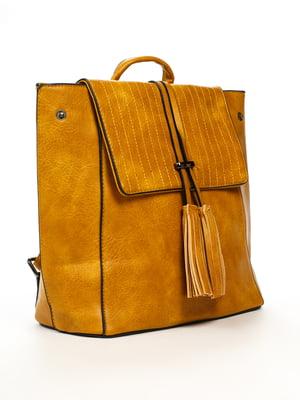 Рюкзак гірчичного кольору | 5220642