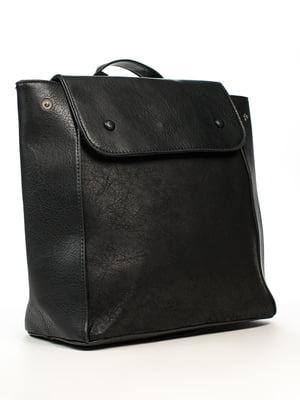 Рюкзак чорний | 5220660