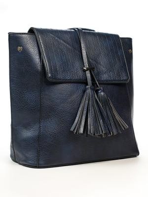 Рюкзак синій | 5220640
