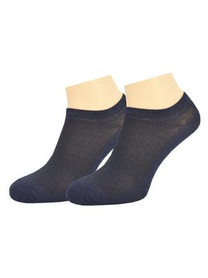 Шкарпетки сині   5225898