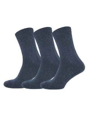 Носки (3 пары) | 5225938