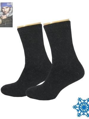 Шкарпетки чорні | 5226546