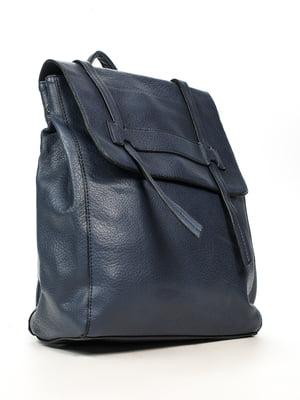 Рюкзак синій | 5220697
