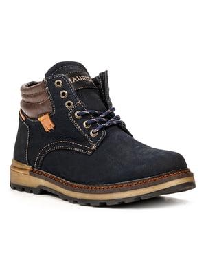 Ботинки сине-коричневые | 5219000