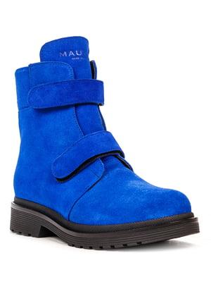 Ботинки синие | 5218992