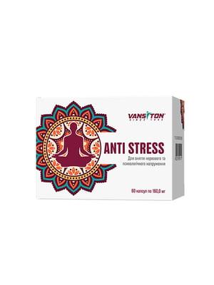 Дієтична добавка «Антистрес капсули» Vansiton (60 капсул) | 5228604