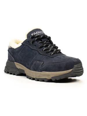 Кроссовки темно-синие | 5222404