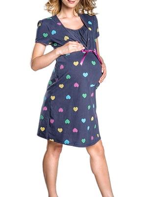 Рубашка для беременных и кормящих синяя | 5231268