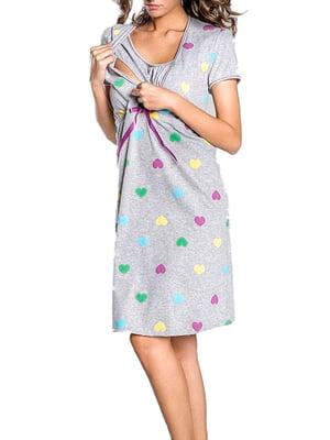 Рубашка для беременных и кормящих серая | 5231269