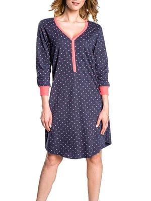 Рубашка для беременных и кормящих синяя | 5231279