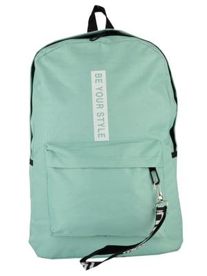 Рюкзак цвета мяты | 5231305