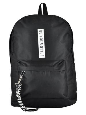 Рюкзак черный | 5231306