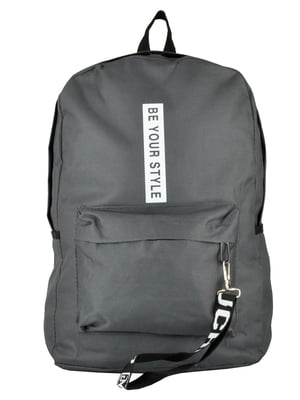 Рюкзак сірий | 5231307