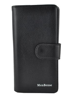 Кошелек-портмоне черный | 5231321
