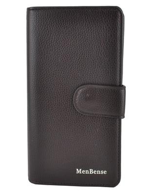 Гаманець-портмоне темно-коричневий | 5231322