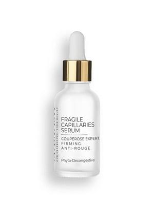 Сироватка для обличчя заспокійлива для шкіри з ламкими судинами (30 мл) | 5232962