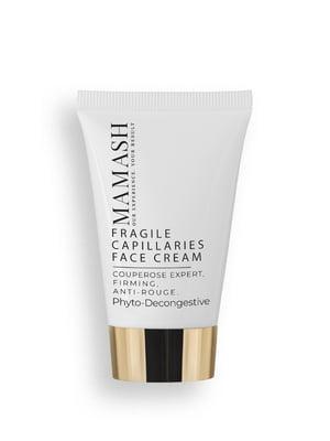 Крем для обличчя активний заспокійливий для шкіри з ламкими судинами (50 мл) | 5232963