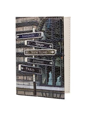 Обкладинка для паспорта   5241578