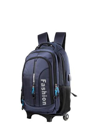 Рюкзак-валіза синій | 5241585