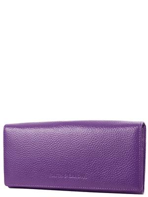 Гаманець фіолетовий | 5241688