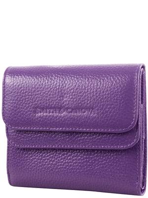 Кошелек фиолетовый | 5241699