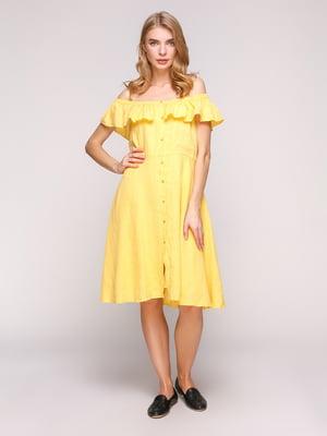 Платье желтое | 4875881