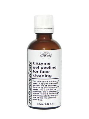 Гель-пилинг энзимный для очистки лица (50 мл)   3778098