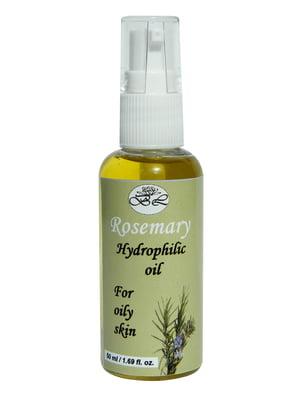 Гидрофильное масло «Розмарин» для жирной кожи (50 мл)   4396136
