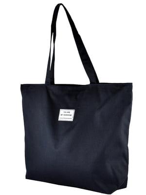 Сумка-шоппер синяя | 5243580