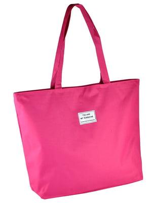 Сумка-шоппер розовая | 5243582