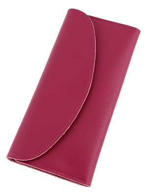 Бумажник малиновый | 5244105