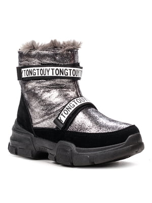 Ботинки серебристо-черные | 5231902