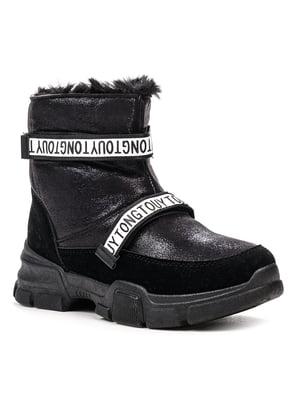 Ботинки черные | 5231903