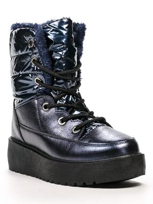 Ботинки синие | 5231843